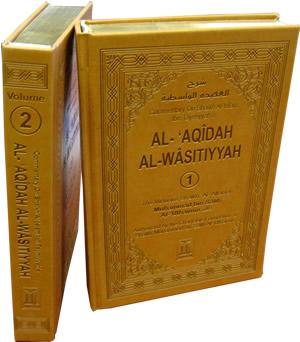 Al-'Aqidah Al-Wasitiyyah - Shaykh Muhammad bin Salih Al-'Uthaimin