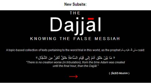 Dajjaal - Knowing the False Messaiah