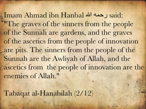 virtue-of-the-least-of-ahl-al-sunnah-over-the-innovators