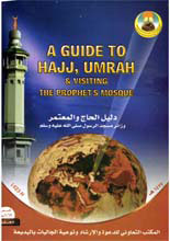A Guide To Hajj, Umrah And Visiting The Prophet's Masjid -  Imam Ibn Baaz