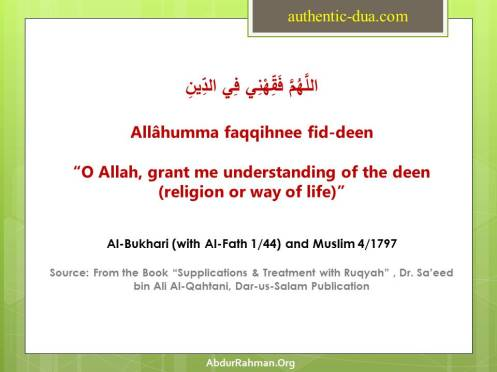 O Allah, Grant me Understanding of the Deen