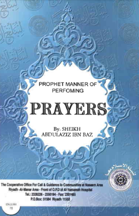 Prophet Muhammad's Manner Of Performing Prayers - Ibn Baaz