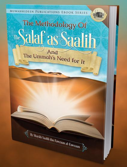 methodology of the salaf ummah need for it