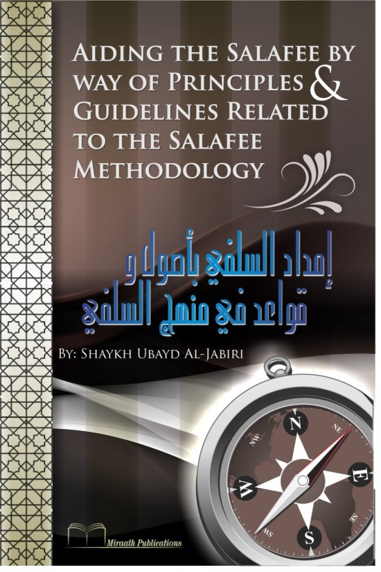 Aiding the Salafee by Way of Principles & Guidelines Related to the Salafee Methodology - Shaykh Ubayd Al-Jabiri