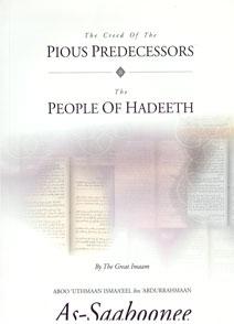 Aqeedatus-Salaf of as-Saaboonee – Expl. of Shaykh Rabee