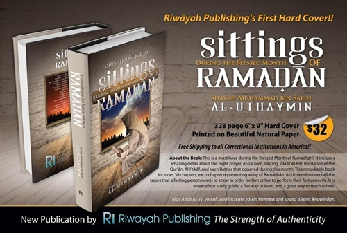 Sittings During the Blessed Month of Ramadan - Shaykh Muhammad bin Salih Al-Uthaymeen