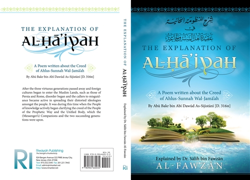 The Explanation of Al-Haaiyah - Shaykh Salih Al-Fawzan