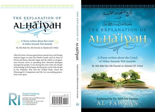 The Explanation of Al-Haaiyah - Shaykh Salih Al-Fawzan