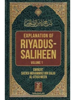 Riyad Us Saliheen And English Pdf