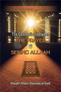 The Connection between the Prayer and Seeing Allaah – Shaykh Abdur-Razzaaq al-Badr