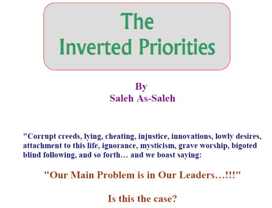 Inverted Priorities - Prepared by Saleh As-Saleh