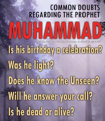 doubts - prophet muhammad