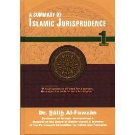 Al-Mulakhas al-Fiqhi (A Summary of Islamic Jurisprudence)