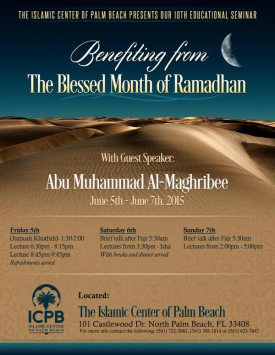 Benefitting from the Blessed Month of Ramadhan