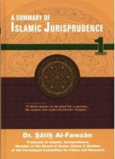 al-mulakhas-al-fiqhi-a-summary-of-islamic-jurisprudence