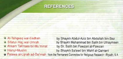 Hajj And Umrah Guide -  Compiled by Talal Ahmad al-Aqeel - References