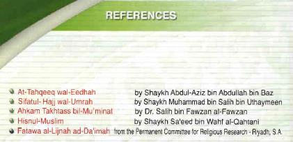 umrah hajj guide bangla pdf