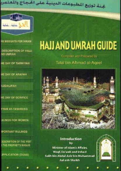 Hajj And Umrah Guide -  Compiled by Talal Ahmad al-Aqeel Introduction by Sheikh Salih Ibn Abdul Aziz Ali Sheikh