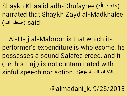 The Definition of al-Hajj al-Mabroor