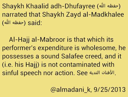 The Definition of al-Hajj al-Mabroor