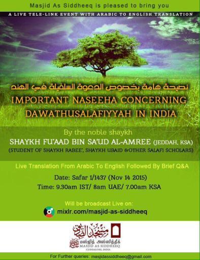 Important Naseehah concerning Dawatus-Salafiyyah in India - Shaykh Fu'ad ibn Saud al-Amree