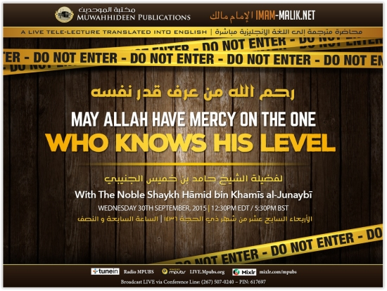 May Allah Have Mercy Upon The One Who Knows His Level by Shaykh Haamid Ibn Khamees al-Junaybi