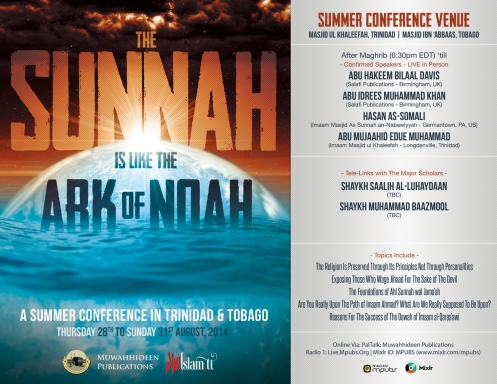The Sunnah Is Like The Ark of Noah