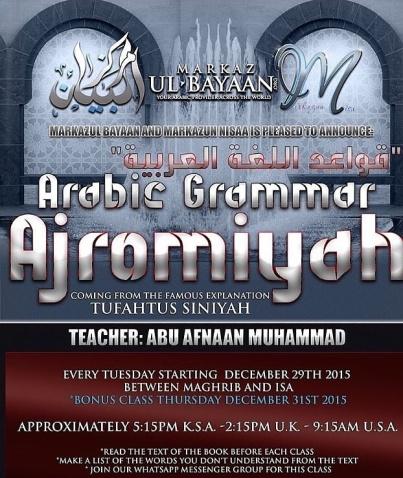 Arabic Grammar Ajromiyah