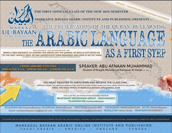 markaz ul bayaan online arabic learning