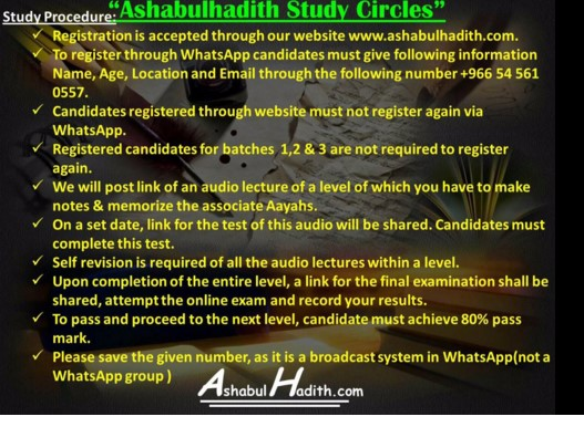 ashabulhadith study circle - 4th batch rules
