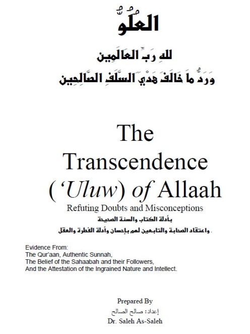 The Transcendence ('Uluw) of Allaah - Refuting Doubts and Misconceptions - Dr Saleh as Saleh
