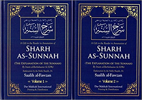 Sharh As-sunnah, Explanation of the Sunnah By Imam Al-barbahari