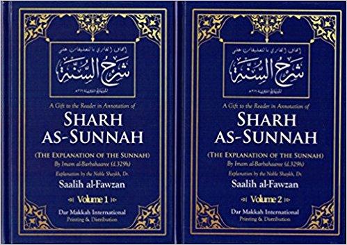 Sharh As-sunnah, Explanation of the Sunnah By Imam Al-barbahari