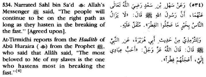 Hastening To Break the Fast