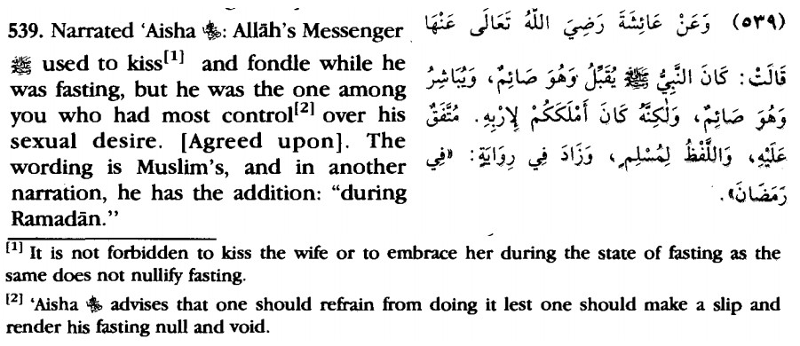 Yaqub alaihis salam wife sexual dysfunction