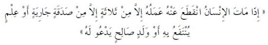 When a person dies, his actions come to an end except for (receiving rewards for) three things